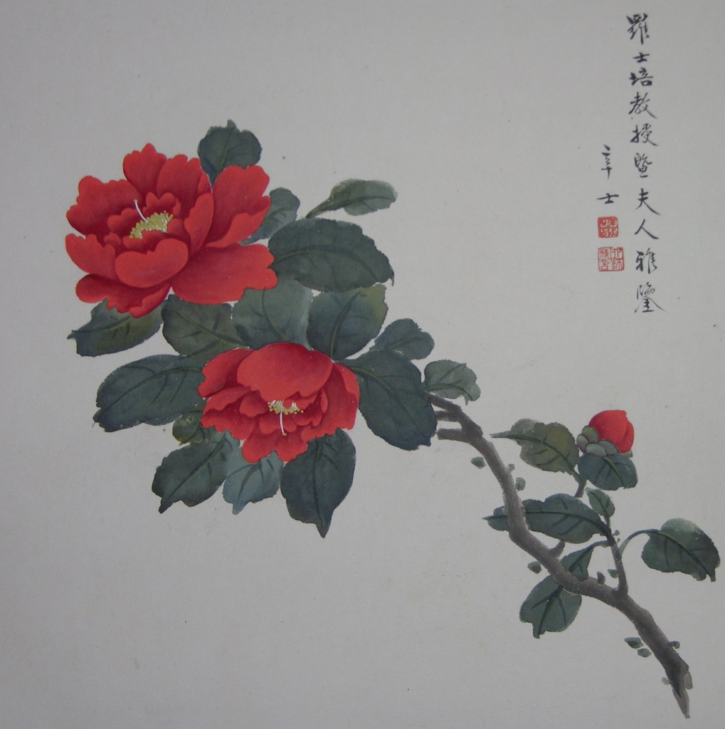 Chinese flower painting dedicated to Professor and Mrs Roxby