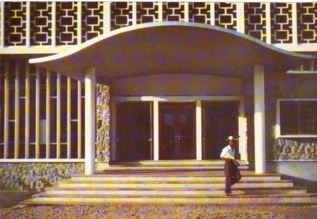 Library, University of Ibadan designed by Jane Drew